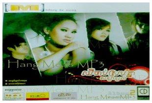 M Vol.2