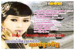 M Vol.20