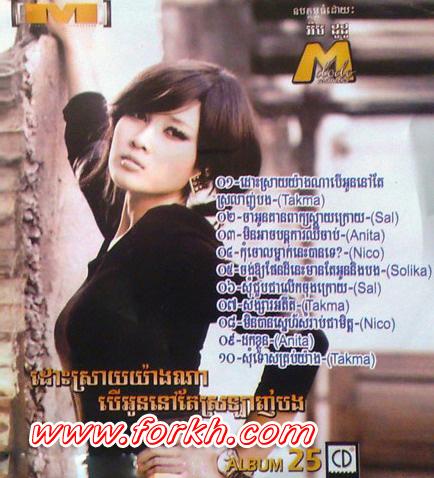 M Vol.25