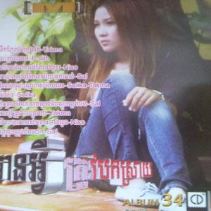 M Vol.34