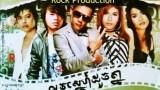 ROCK Vol.111