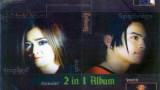 U2 Vol.18